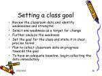 setting a class goal