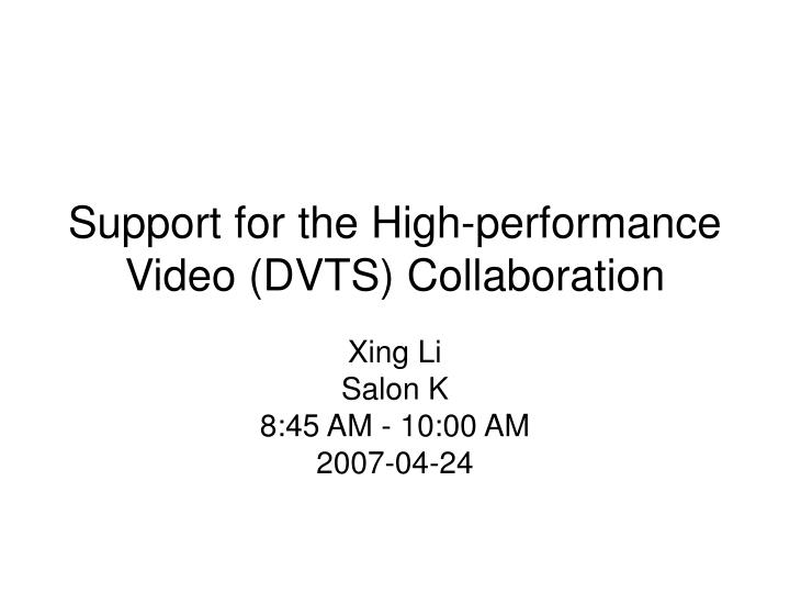 Support for the high performance video dvts collaboration
