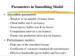 parameters in smoothing model