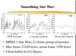 smoothing star wars