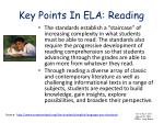 key points in ela reading