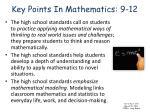 key points in mathematics 9 12