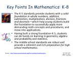 key points in mathematics k 825
