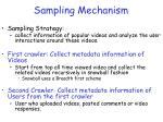sampling mechanism