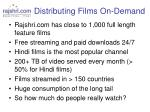 distributing films on demand