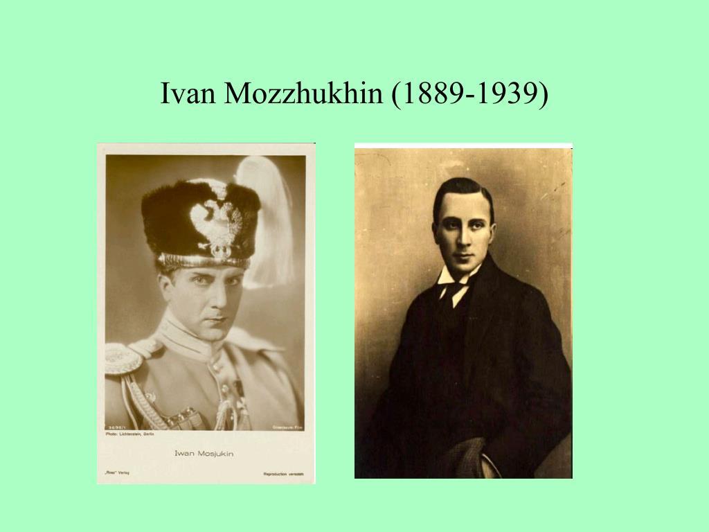 Ivan Mozzhukhin (1889-1939)