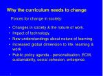 why the curriculum needs to change