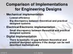 comparison of implementations for engineering designs