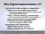 why digital implementation 1