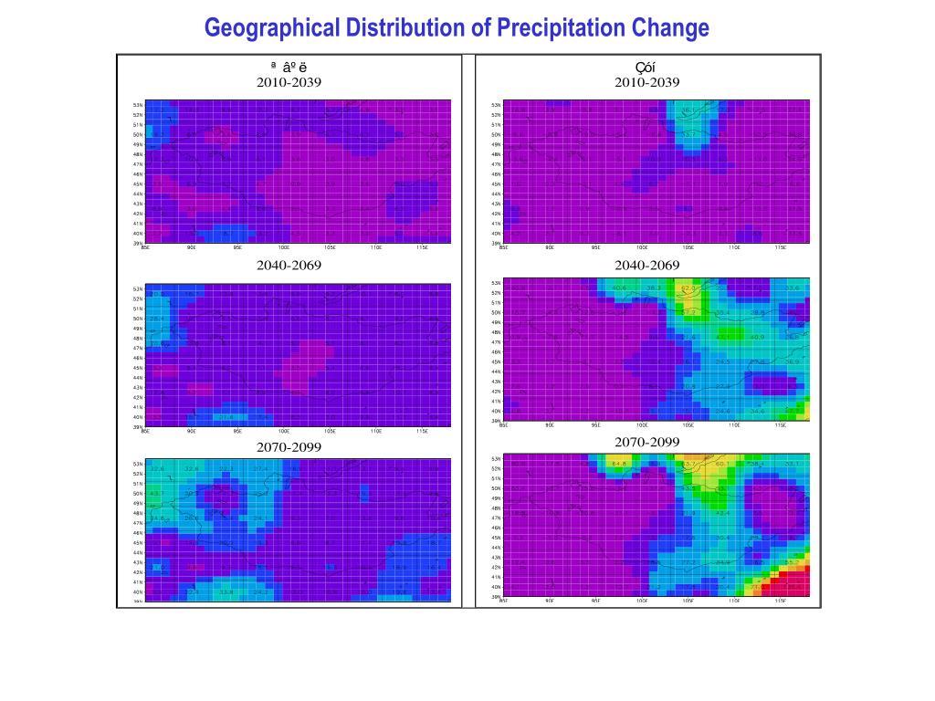 Geographical Distribution of Precipitation Change