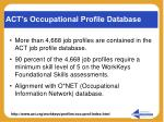 act s occupational profile database