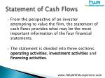 statement of cash flows17