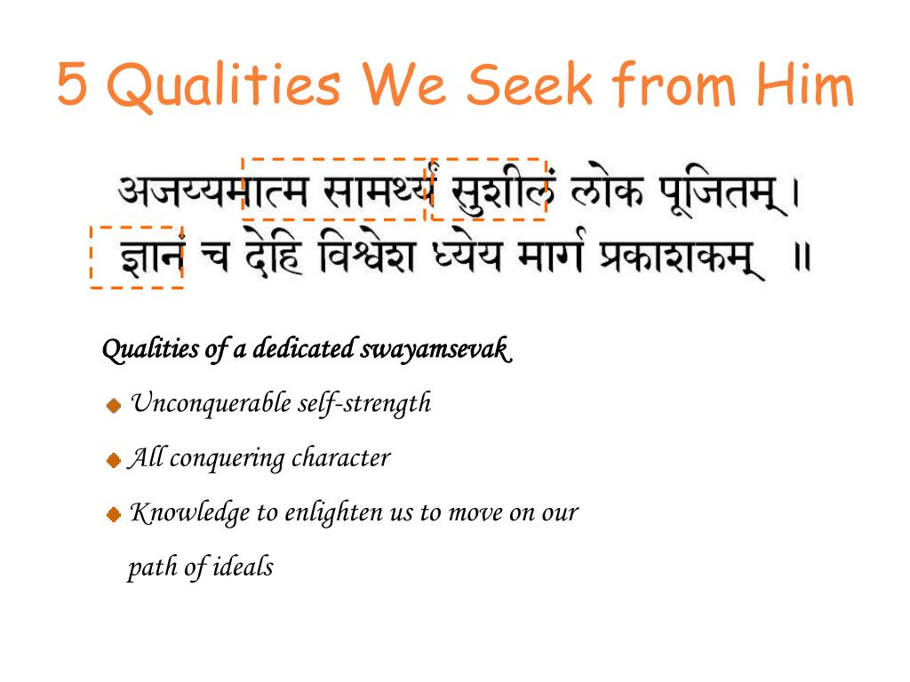 5 Qualities We Seek from Him