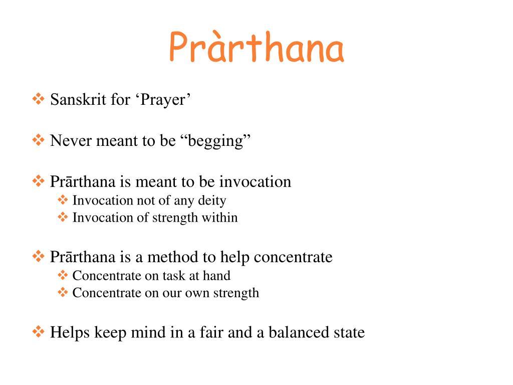Pràrthana