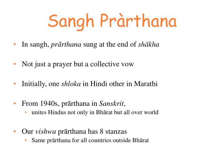 Sangh pr rthana