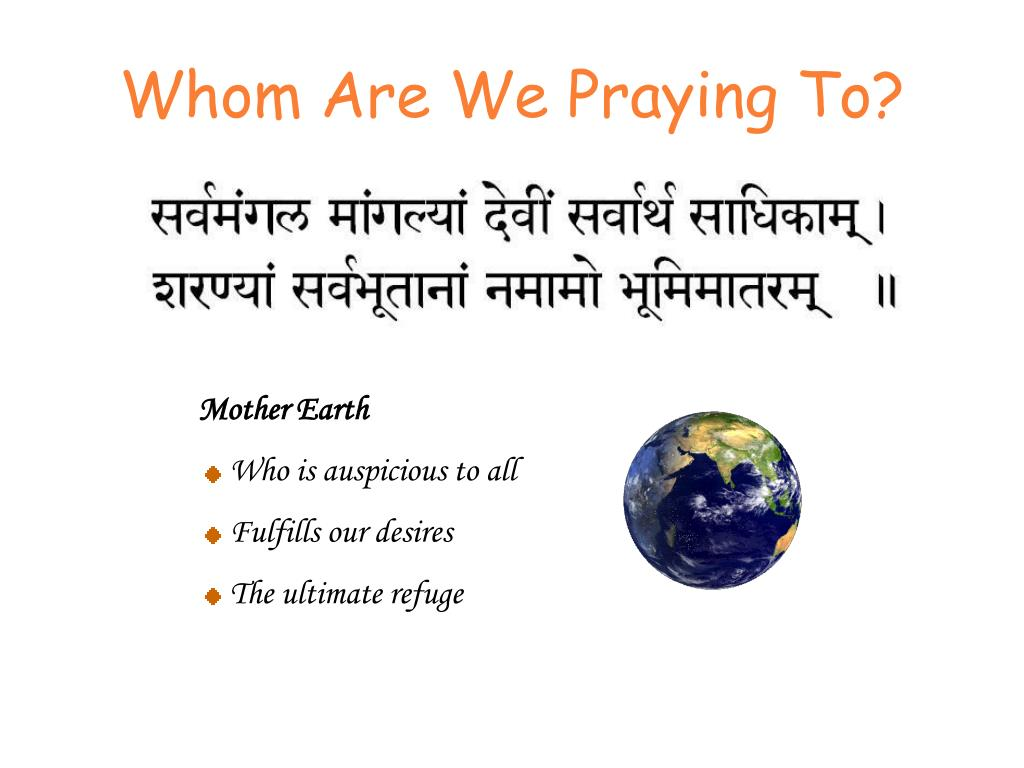 Whom Are We Praying To?