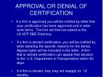 approval or denial of certification