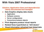 with visio 2007 professional