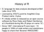 history of r
