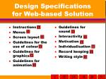 design specifications for web based solution