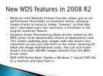 new wds features in 2008 r2