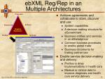 ebxml reg rep in an multiple architectures