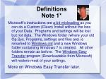 definitions note 1