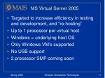 ms virtual server 2005