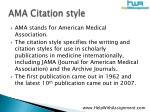 ama citation style