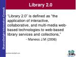 library 2 0