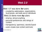 web 2 0