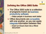 defining the office 2003 suite