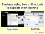 students using free online tools to support their learning