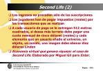second life 2