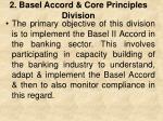 2 basel accord core principles division