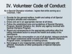 iv volunteer code of conduct