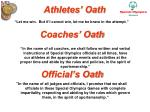 official s oath