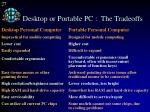 desktop or portable pc the tradeoffs