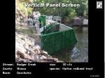 vertical panel screen15