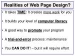realities of web page design