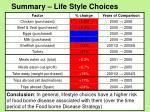 summary life style choices