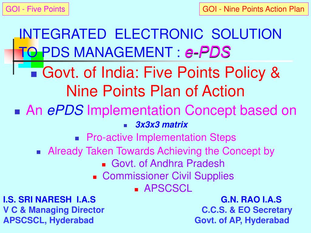 integrated electronic solution to pds management e pds l.