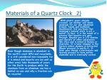 materials of a quartz clock 2