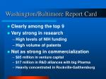 washington baltimore report card