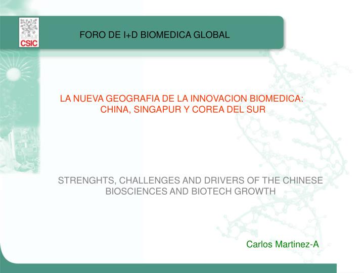 FORO DE I+D BIOMEDICA GLOBAL
