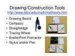 drawing construction tools http www tsbvi edu math mathtools htm