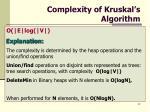 complexity of kruskal s algorithm