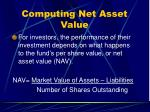 computing net asset value