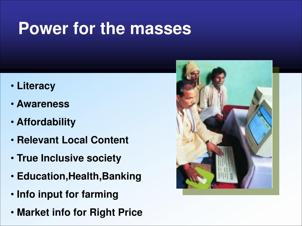 Power for the masses