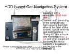 hdd based car navigation system